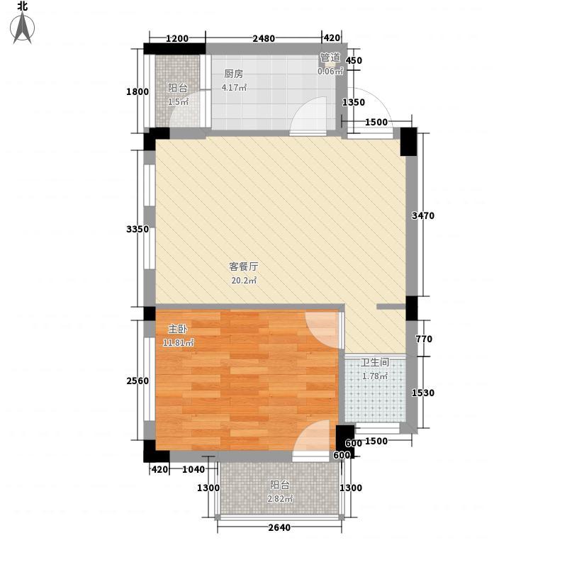 奥林匹克花园54.00㎡洛杉矶组团71#4户型1室1厅1卫1厨