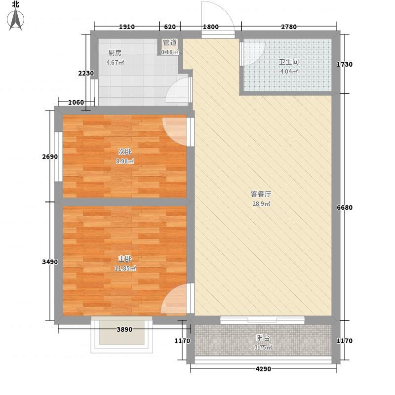 金峰帝景户型图8号楼B户型 2室2厅1卫1厨