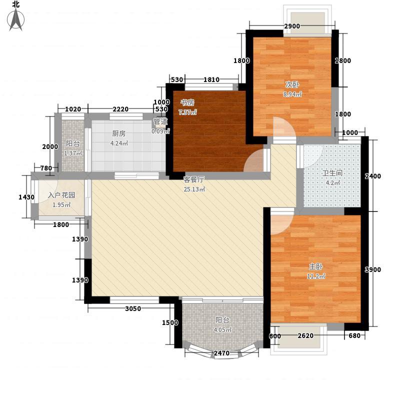 首创万卷山88.00㎡3、4号楼D2户型3室2厅1卫1厨