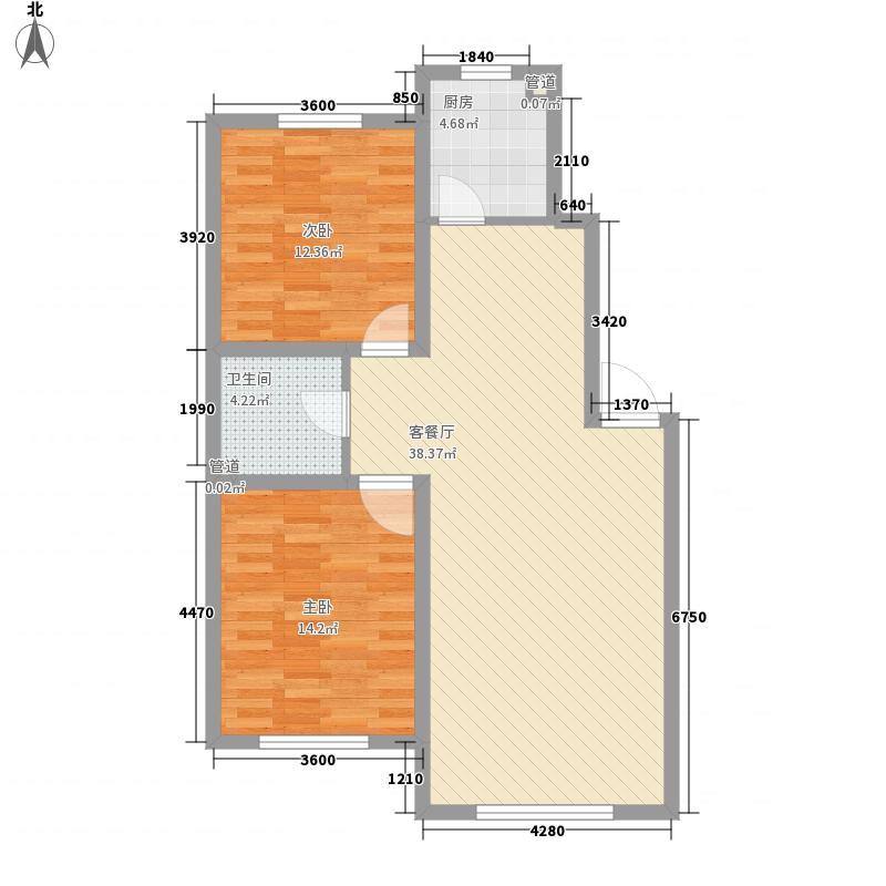 泓宇・中央一品8.00㎡G户型2室2厅1卫1厨