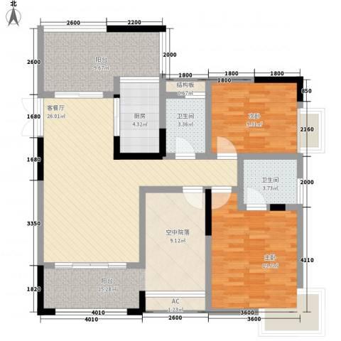 国奥村二期2室1厅2卫1厨128.00㎡户型图