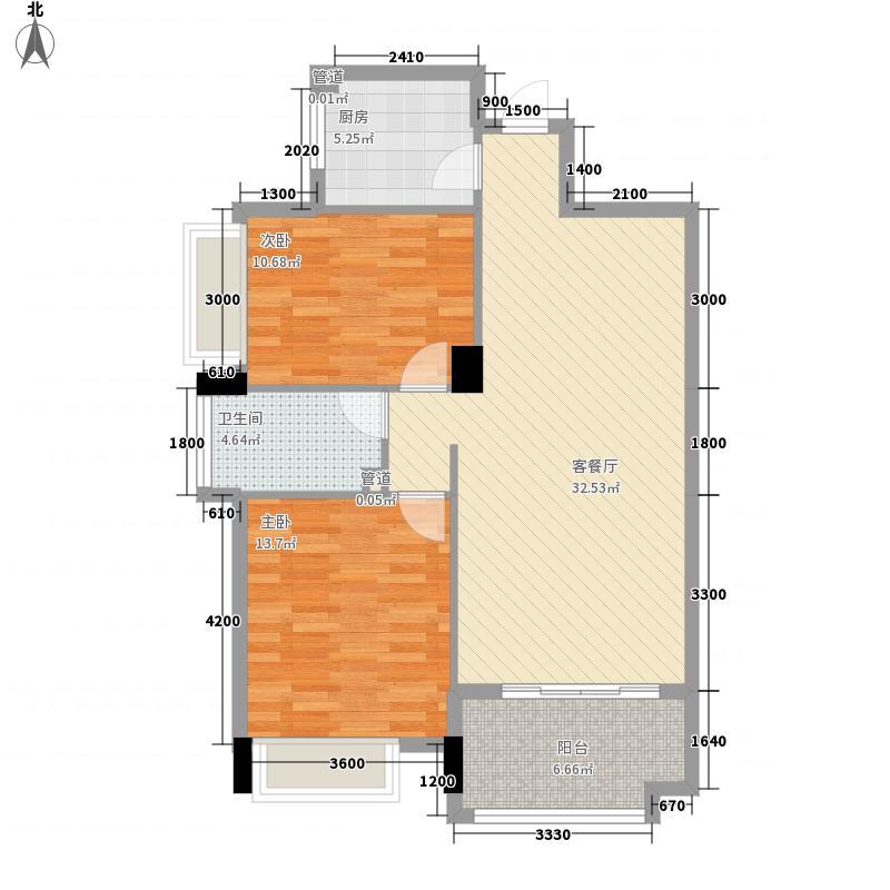 东港绿洲8.31㎡1-6、8号楼朝南V4户型2室2厅1卫1厨