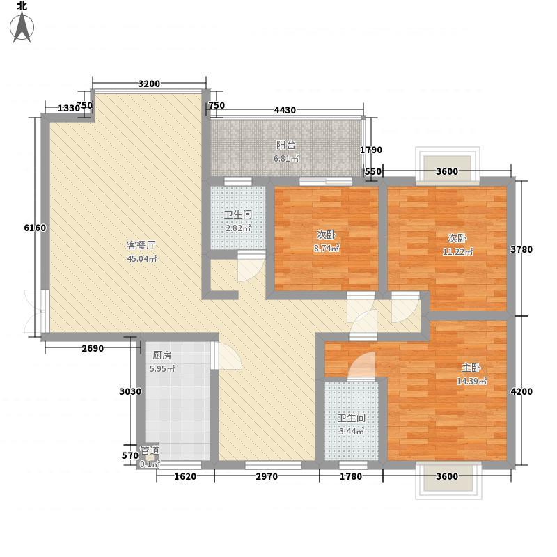 永凯春晖花园127.70㎡1#、3#楼F户型3室2厅2卫1厨