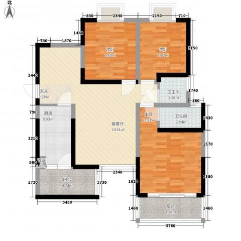 明坊3室1厅2卫1厨113.00㎡户型图