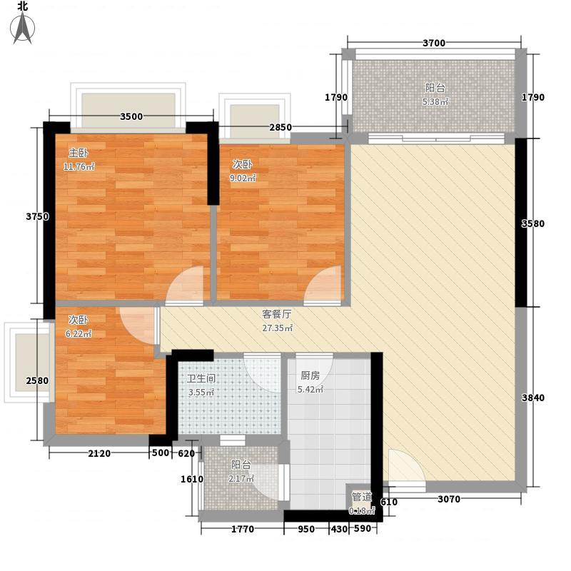 保利城二期91.00㎡保利城二期户型图三期伊顿印象A、B栋05、06户型3室2厅1卫1厨户型3室2厅1卫1厨
