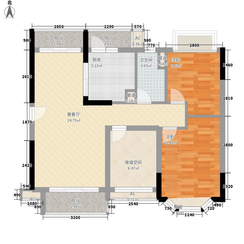 保利城二期96.85㎡尼曼玫瑰园C、D座01单位户型3室2厅1卫1厨