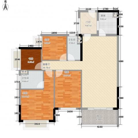 保利城二期4室1厅2卫1厨132.00㎡户型图