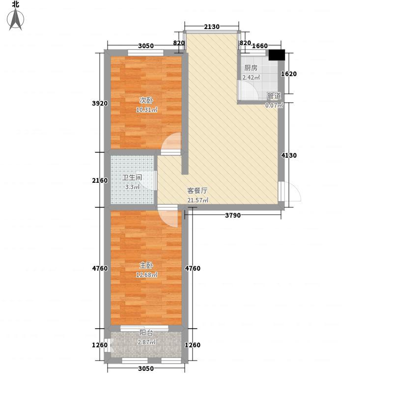 大学时光7.70㎡B-2户型2室2厅1卫1厨