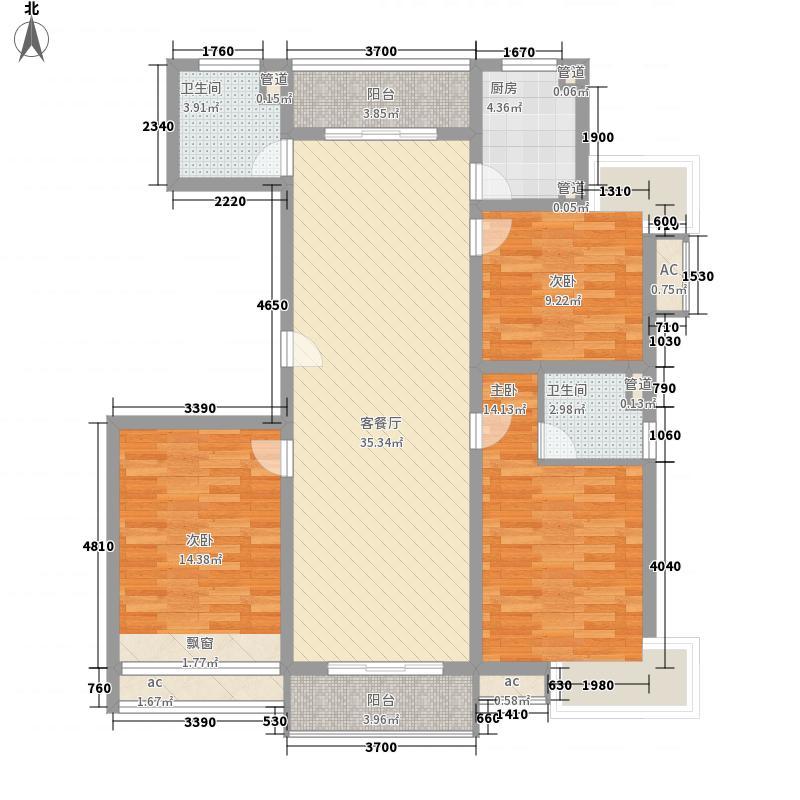 和源祥邸珑庭138.61㎡13号01室户型3室2厅2卫1厨