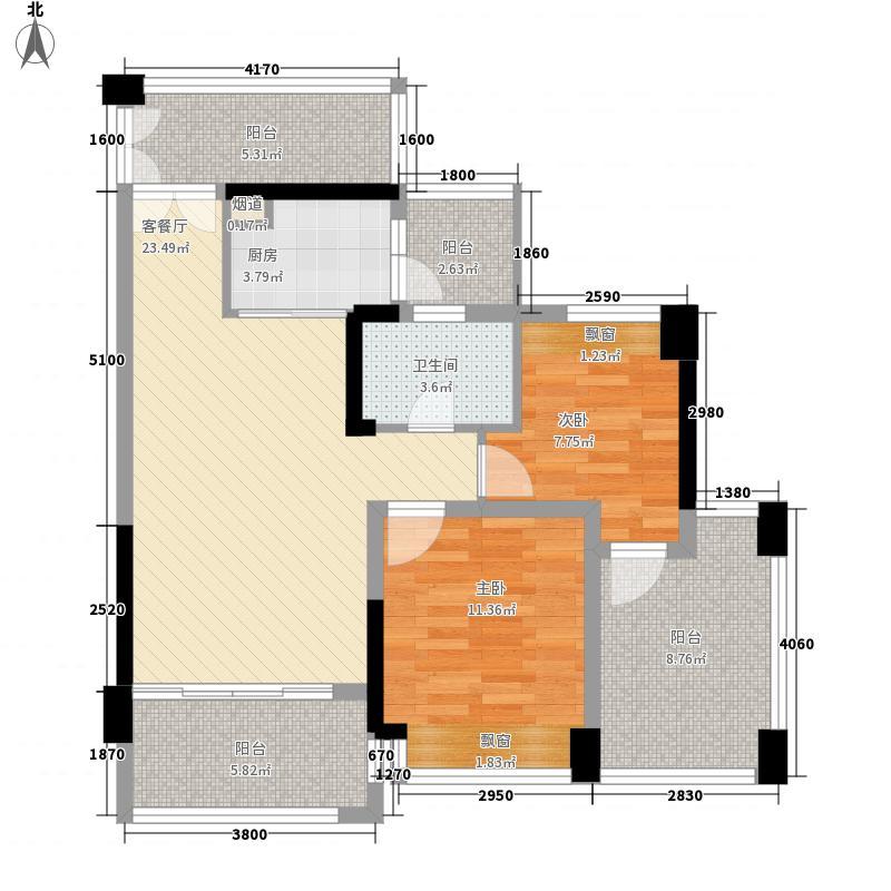 茗萃园76.10㎡J4户型2室2厅1卫1厨