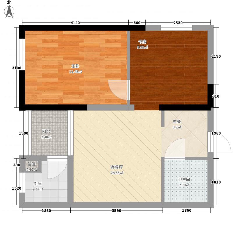 华地公馆63.00㎡威廉公寓户型1室2厅1卫1厨