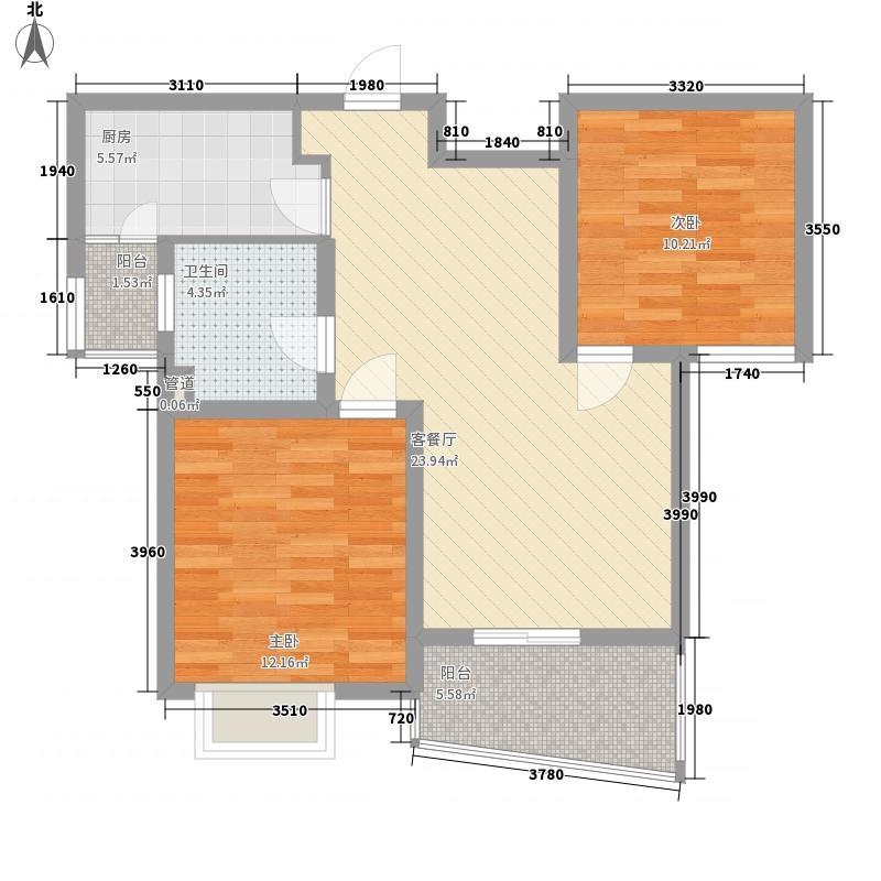 九九园91.56㎡九九园户型图2室2厅1卫1厨户型10室