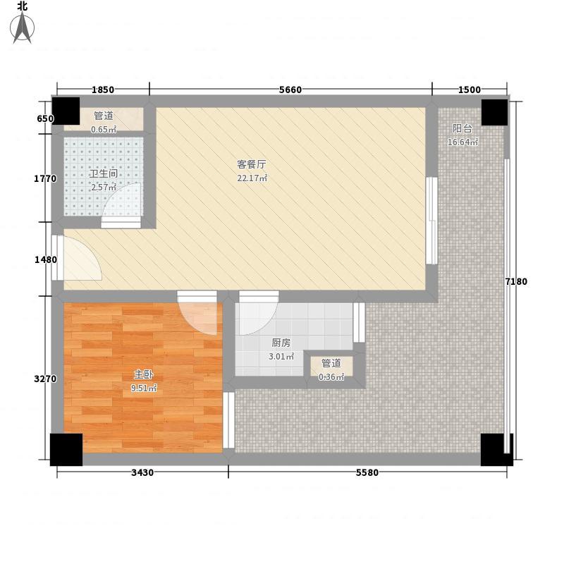 印尼园79.35㎡一期15号楼B3户型1室2厅1卫1厨