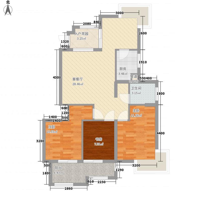 家天下三木城98.00㎡家天下三木城户型图C2区3#楼D户型3室2厅1卫1厨户型3室2厅1卫1厨