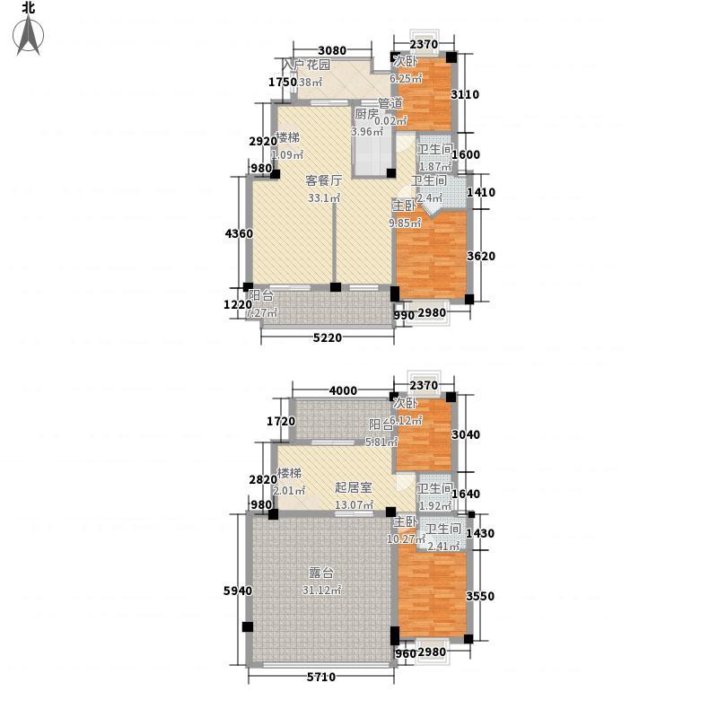 家天下三木城B3户型5室3厅4卫1厨