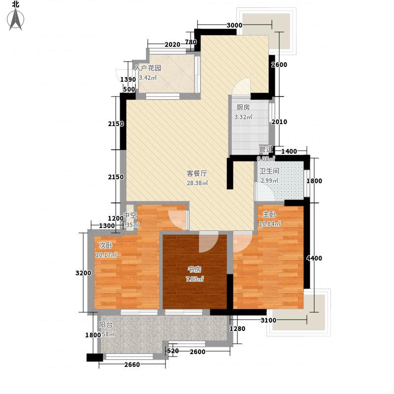 家天下三木城115.00㎡户型3室