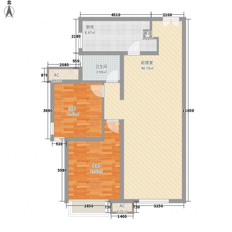 禧福汇国际社区103.00㎡R1户型2室2厅1卫1厨