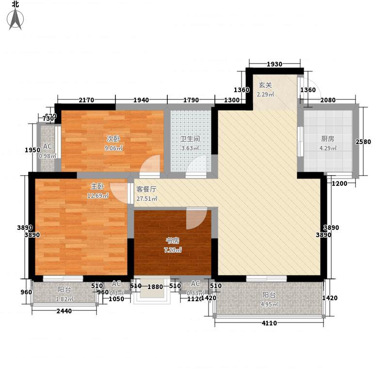 智慧新城16.00㎡10号楼L户型3室2厅1卫1厨