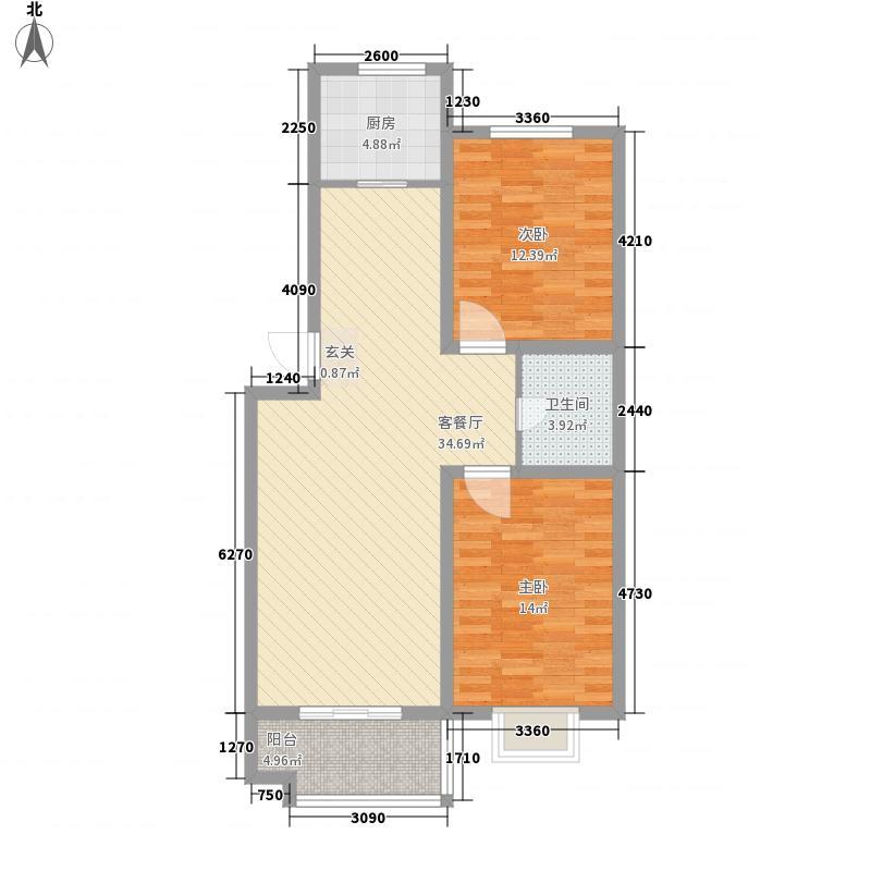 西城阳光6.70㎡I户型2室2厅1卫1厨