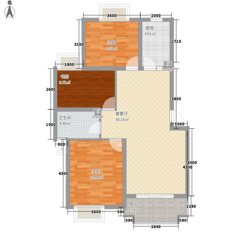 世纪风情94.13㎡D3户型(三期)户型3室2厅1卫1厨