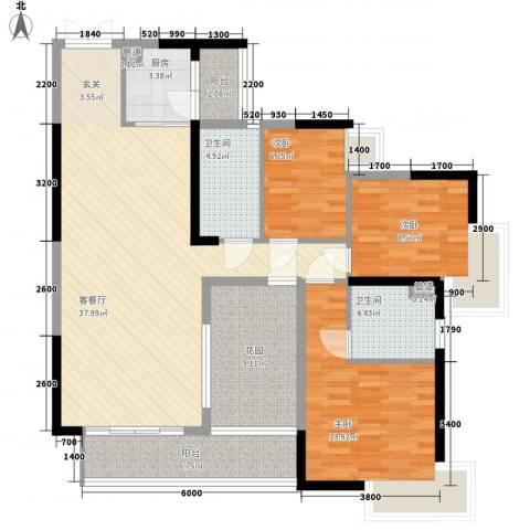 江南第一城3室1厅2卫1厨116.00㎡户型图