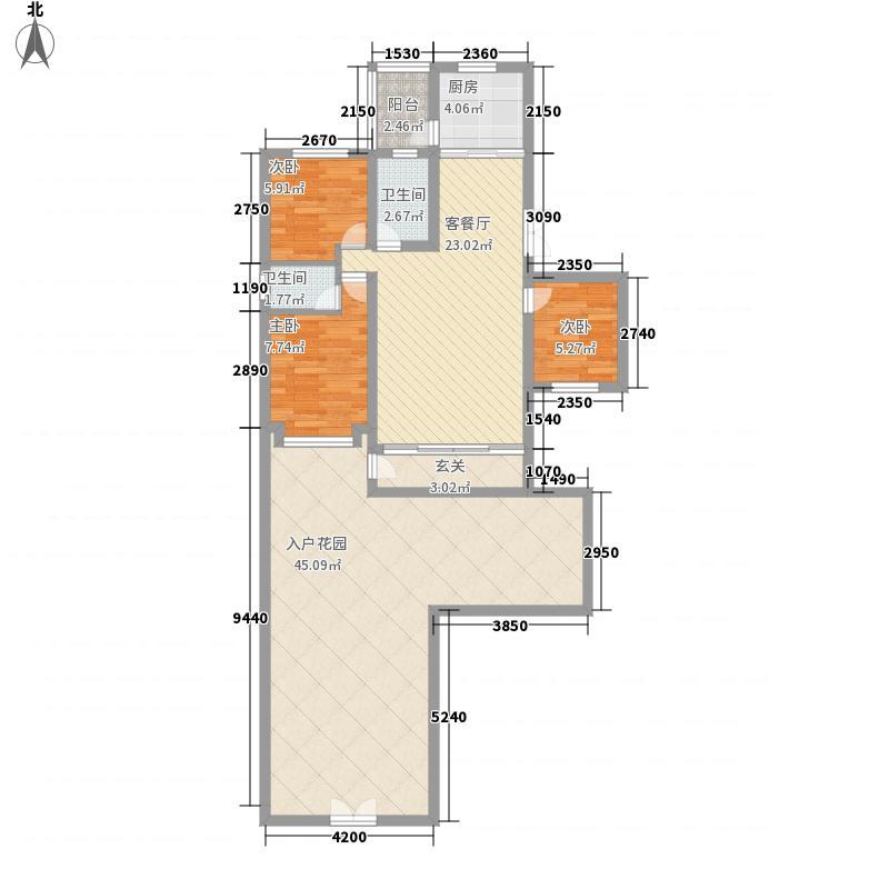 莱茵庄园145.00㎡户型3室2厅2卫1厨