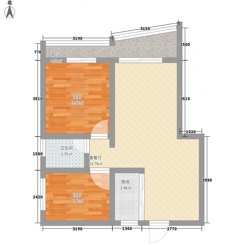 鸿信嘉博棕榈园70.71㎡鸿信嘉博棕榈园户型图A3户型2室2厅1卫1厨户型2室2厅1卫1厨
