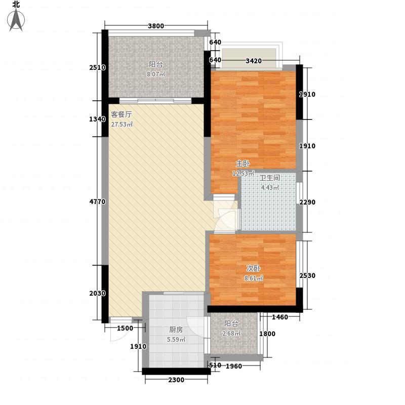 贵阳恒大名都90.27㎡13号楼2-32层标准层2/3号户型2室2厅1卫1厨