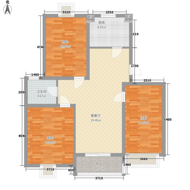 潇河湾114.84㎡潇河湾户型图户型A3室2厅1卫1厨户型3室2厅1卫1厨