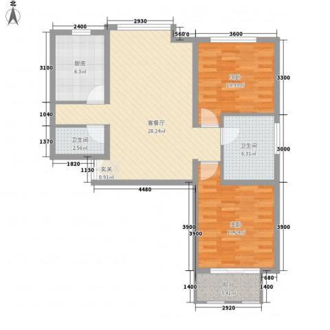 元和国际2室1厅2卫1厨80.87㎡户型图