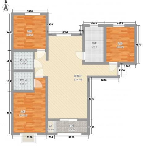丽晶名邸3室1厅2卫1厨118.00㎡户型图