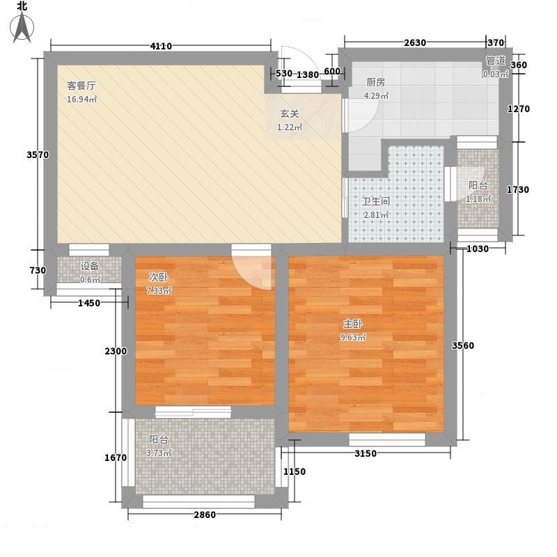 银城聚泽园69.00㎡二期05栋标准层中间户e2户型2室2厅1卫1厨