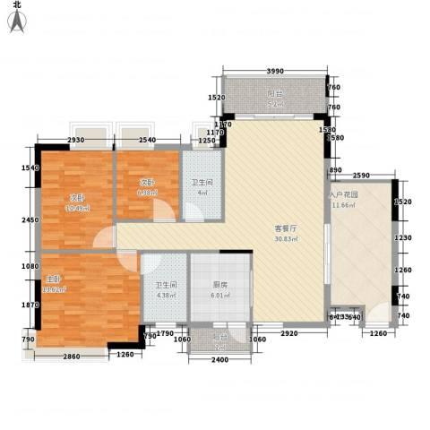 光大花园3室1厅2卫1厨103.00㎡户型图
