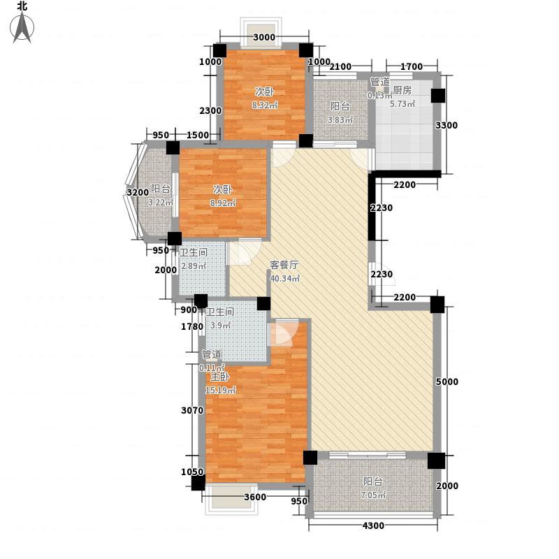 联发尚品126.00㎡C户型3室2厅2卫1厨