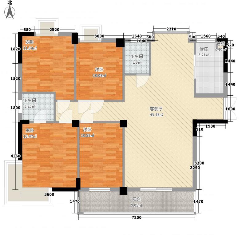 东方豪庭136.00㎡8#、9#楼K1户型4室2厅2卫1厨