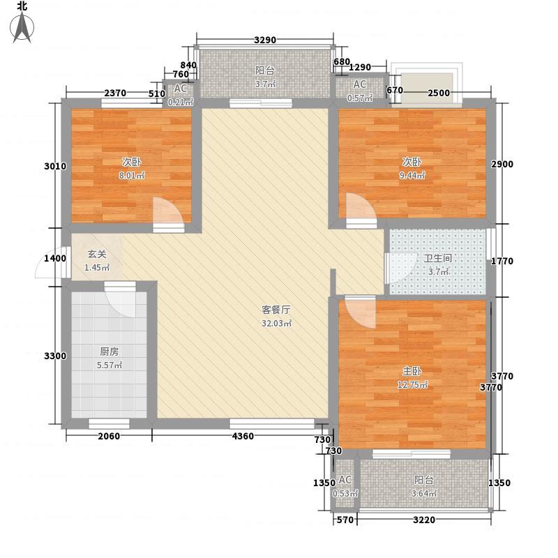 智慧新城115.30㎡2号楼A1户型3室2厅1卫1厨