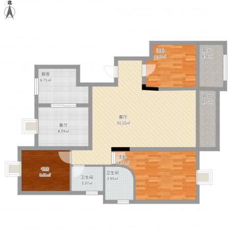 大学里3室2厅2卫1厨137.00㎡户型图
