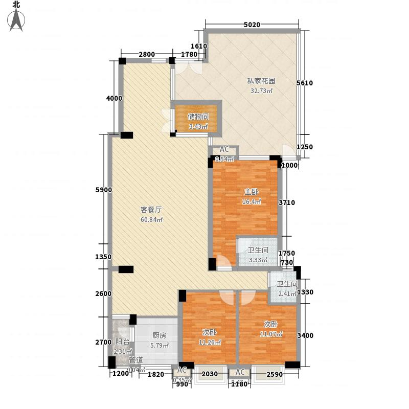 江南第一城137.14㎡江南第一城户型图20、22、24、26栋一单元102房3室2厅2卫户型3室2厅2卫