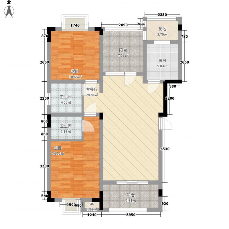 海棠香阁2.27㎡B1型户型2室2厅2卫1厨
