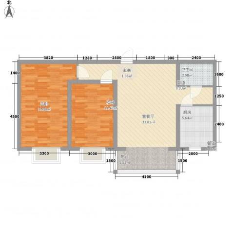 公元大道领誉2室1厅1卫1厨88.00㎡户型图