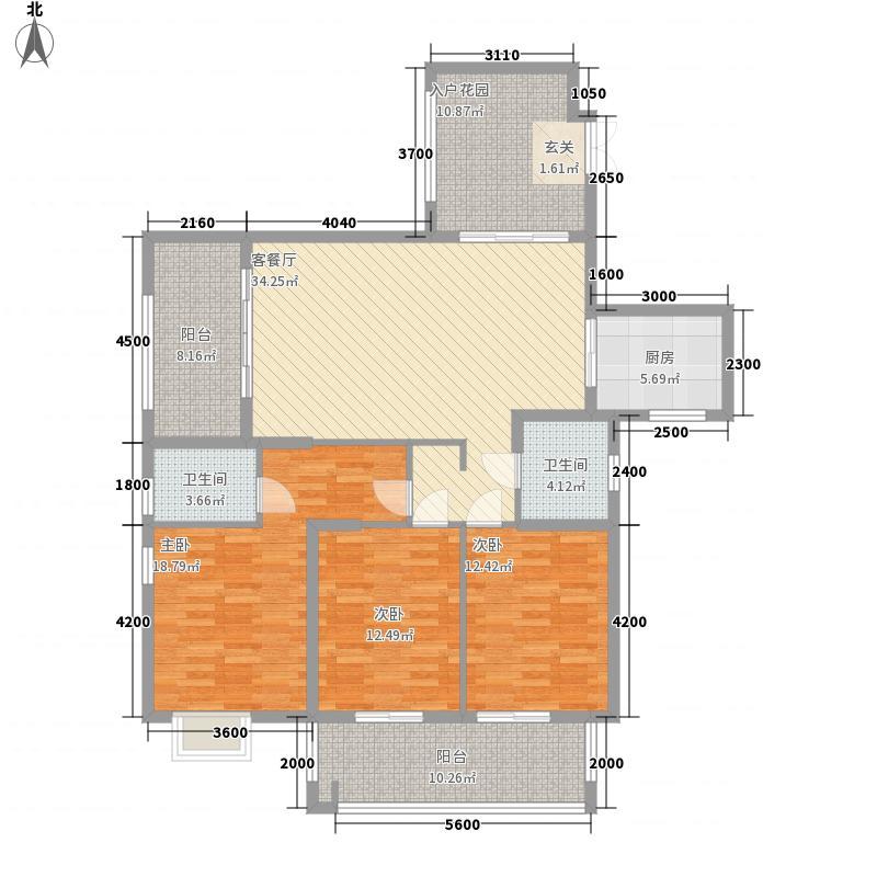 中庚城136.40㎡21#03单元F3户型3室2厅2卫1厨