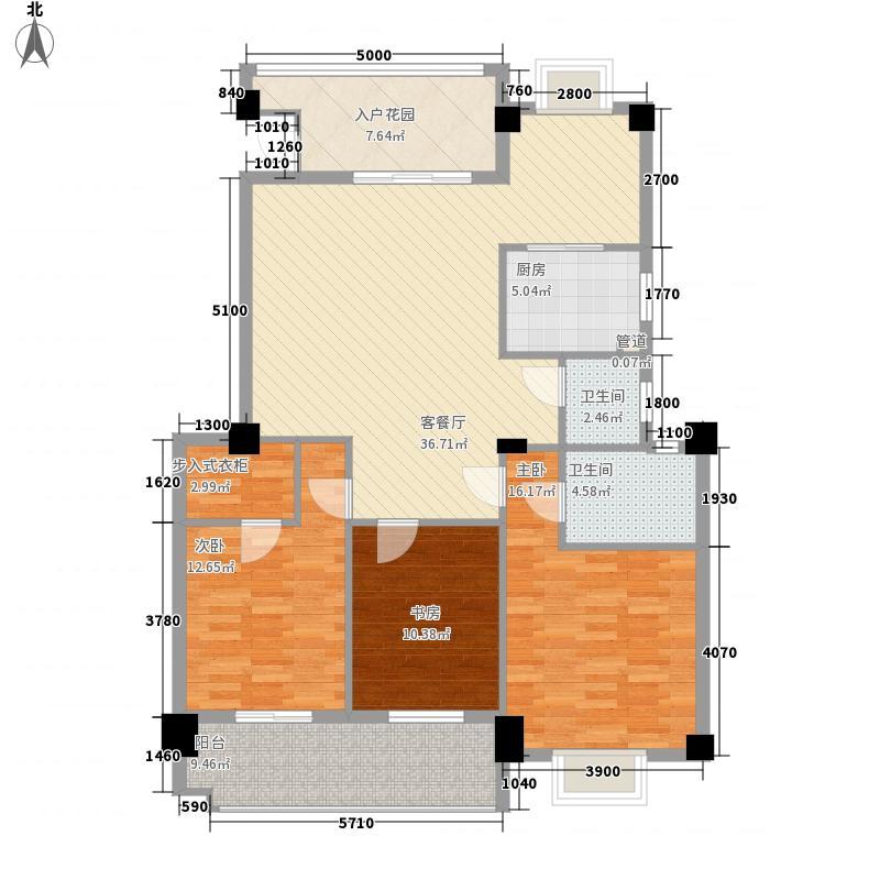 家天下三木城户型图B2户型标准层(三期户型) 3室2厅2卫