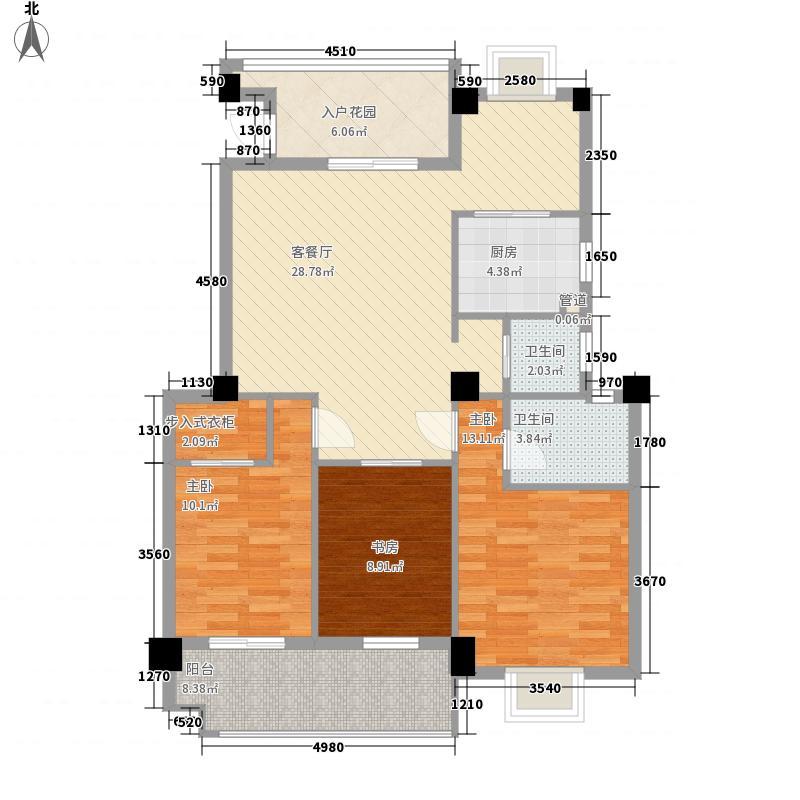家天下三木城B2户型3室2厅2卫1厨