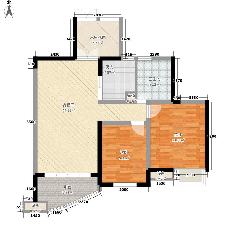 世纪城95.88㎡世纪城户型图Z区13#14#号楼2-23层B/C户型2室2厅1卫1厨户型2室2厅1卫1厨