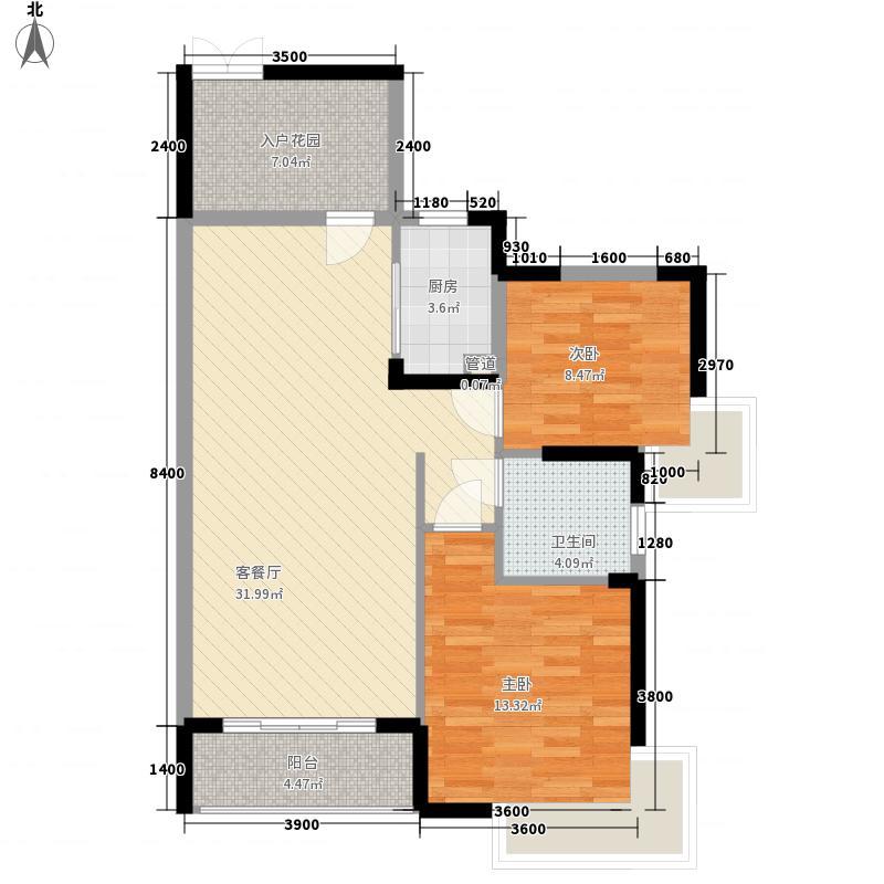 中惠�庭90.63㎡中惠�庭户型图18#标准层06户型2室2厅1卫1厨户型2室2厅1卫1厨