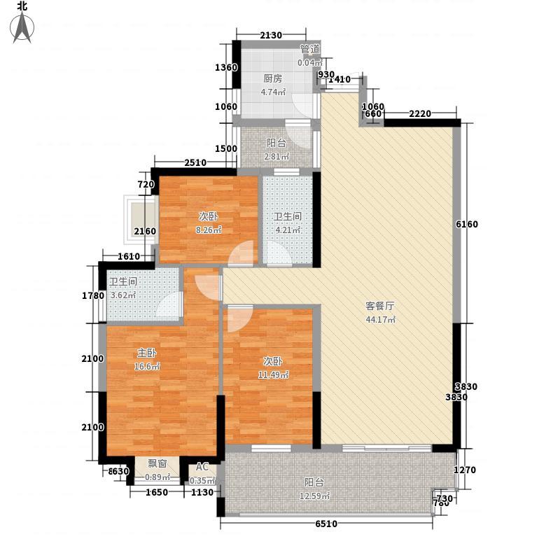 北海国际新城132.53㎡5#B户型3室2厅2卫1厨