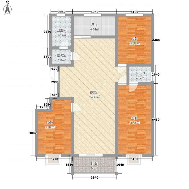 华任・尚品154.20㎡F户型3室2厅2卫1厨