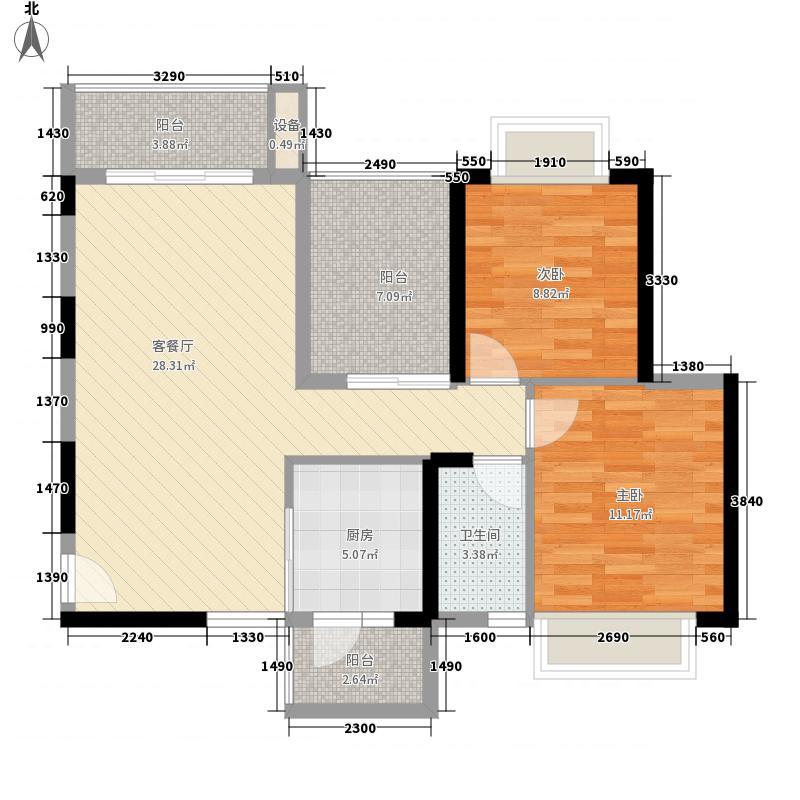 保利香槟国际4.40㎡10/11栋2单元04户型3室2厅1卫1厨