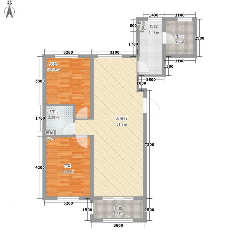 龙湾国际5.31㎡D户型2室2厅1卫1厨