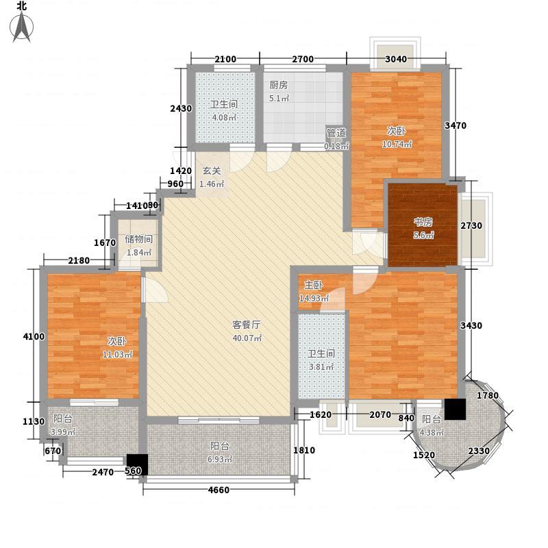 中庚城161.00㎡中庚城户型图5#01、04单元4室2厅2卫1厨户型4室2厅2卫1厨
